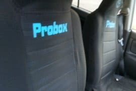 2012 Probox With Road License.