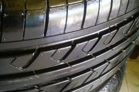Tyres Only for Sale or Trade!!!!